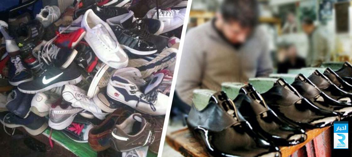 tunisie-almasdar-cuir-chaussures