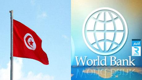 worldbank-tunisia