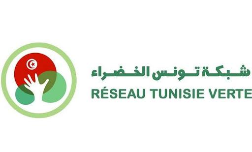 شبكة تونس الخضراء